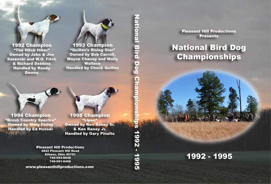 1992-1995 DVD jacket cover